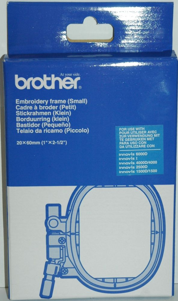 Brother EF73 Embroidery Frame Hoop